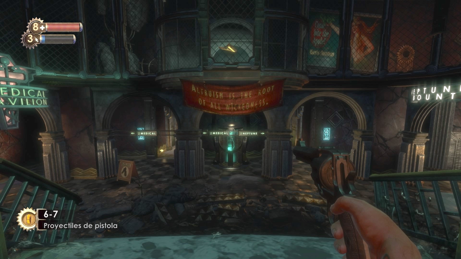 BioShock: The Collection_20200720232656